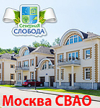 ЖК «Северная Слобода» Москва, СВАО